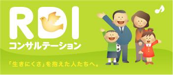 パンジーメディア インターネット放送配信中!