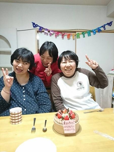 高田さん誕生日